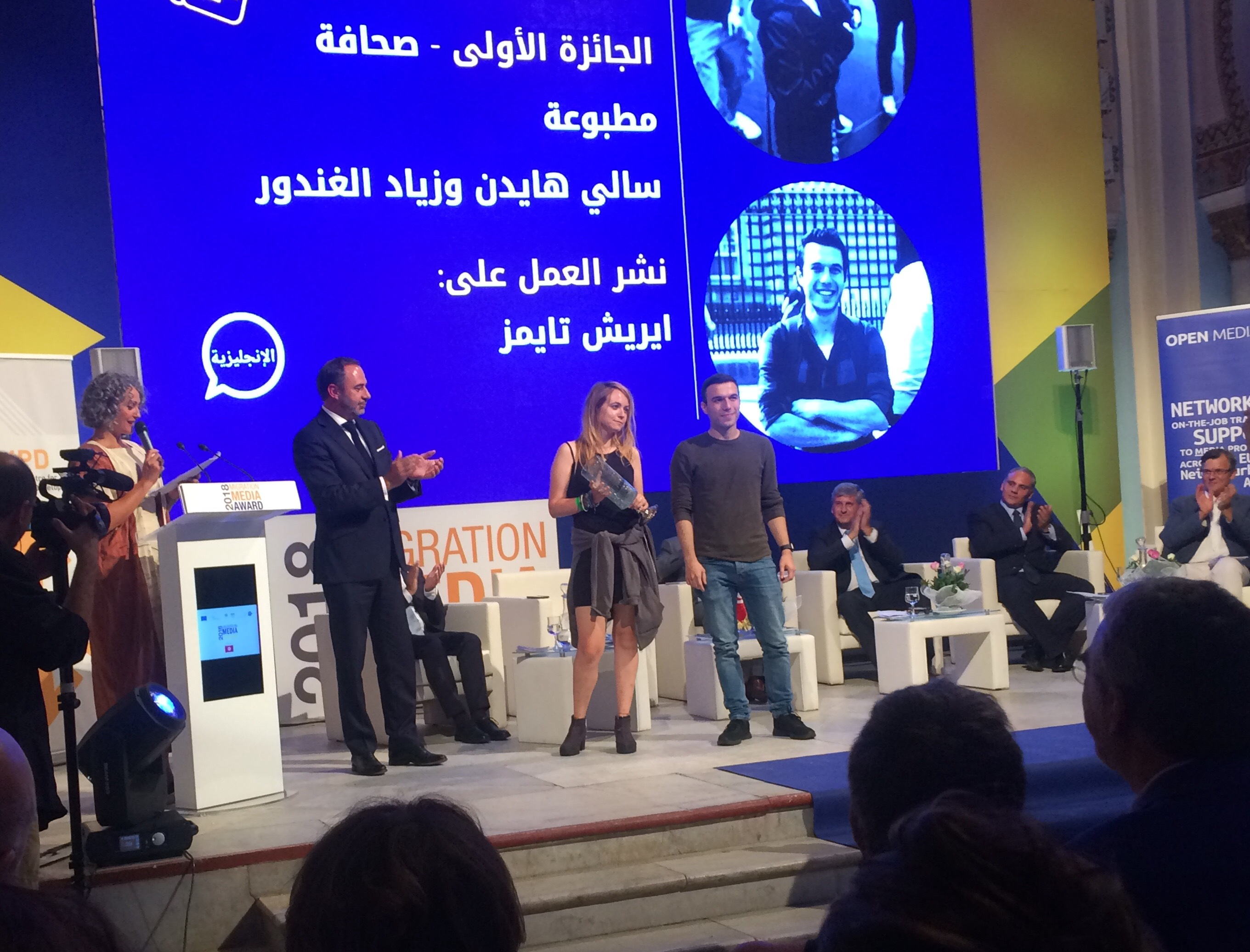migration media awards sept '18